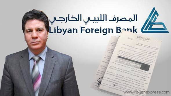 Ben Youssef LIbyan Foreign Bank